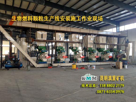 云南昆明滇重矿机出口泰国的糖蔗渣燃料压块机安装施工现场
