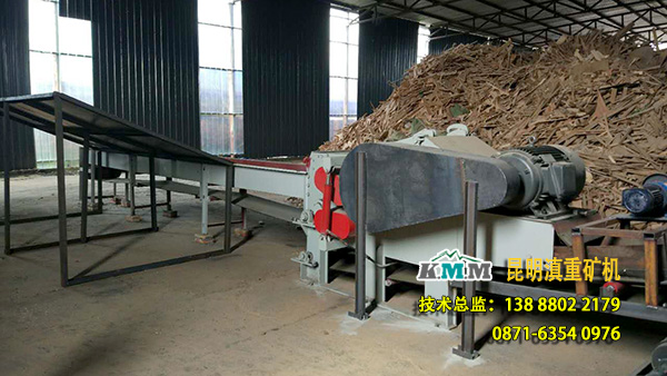 对于较大的树皮、树枝、杂木边角料等需要先进行削片或破碎